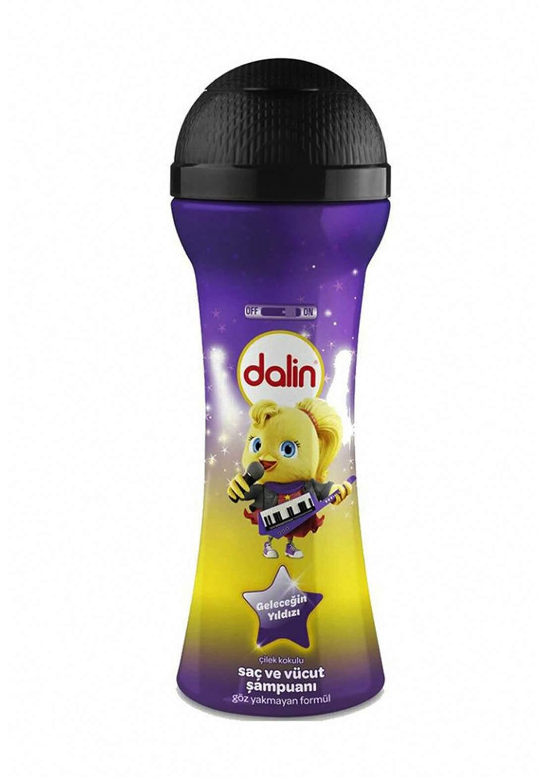 Dalin The Star Of The Future Hair Body Shampoo Strawberry 300 ml شامبو شعر وجسم للأطفال