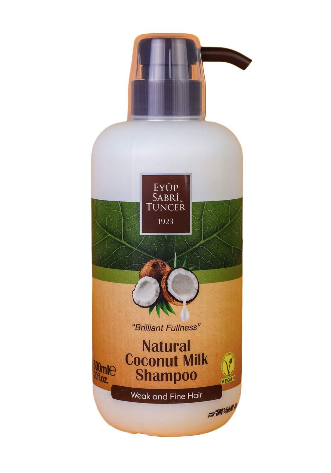 Eyup Sabri Tuncer Natural Coconut Milk Vegan Shampoo 600ml شامبو بجوز الهند الطبيعي