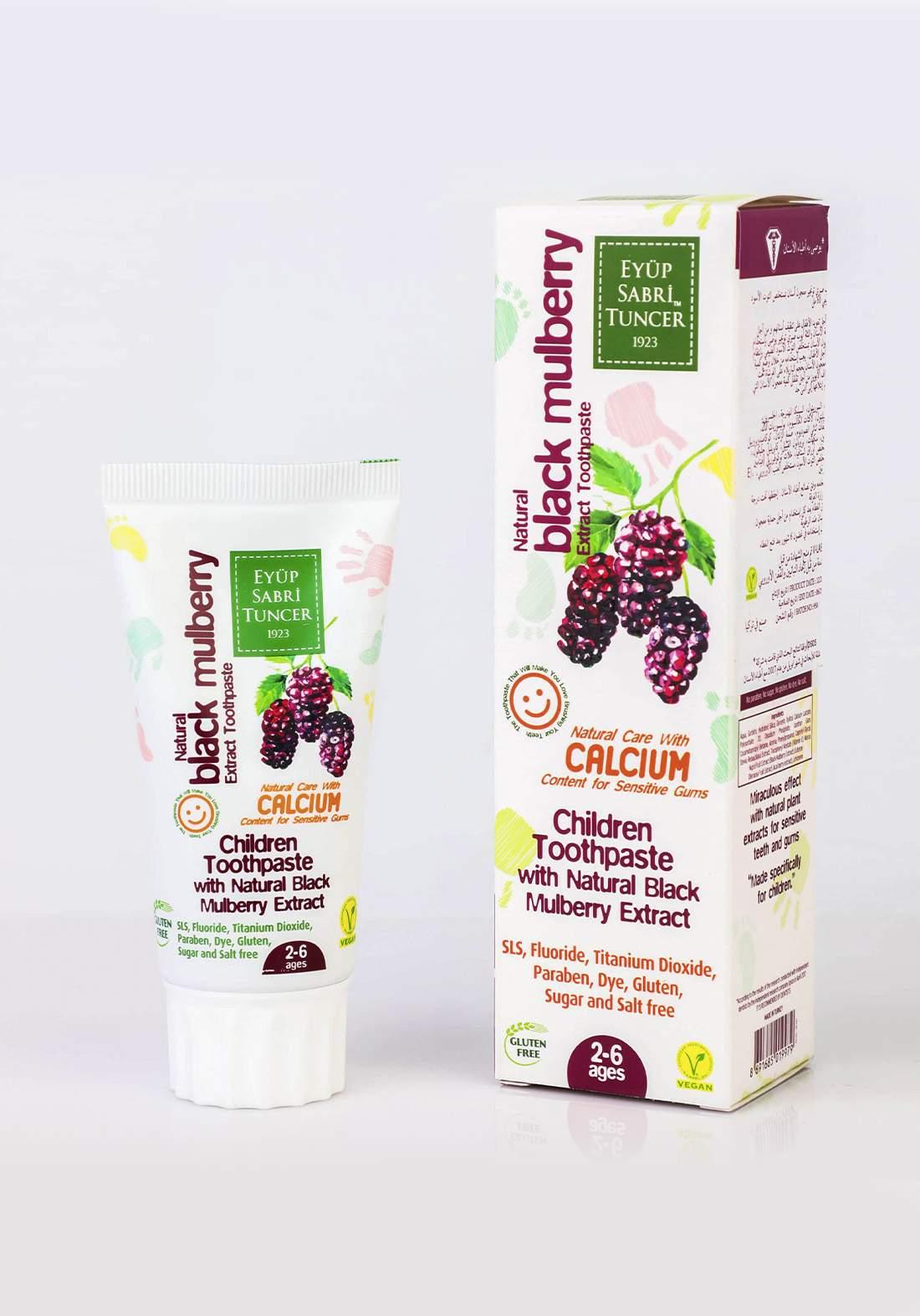 Eyup Sabri Tuncer Natural Black Mulberry Extract Toothpaste 60 ml معجون أسنان للاطفال