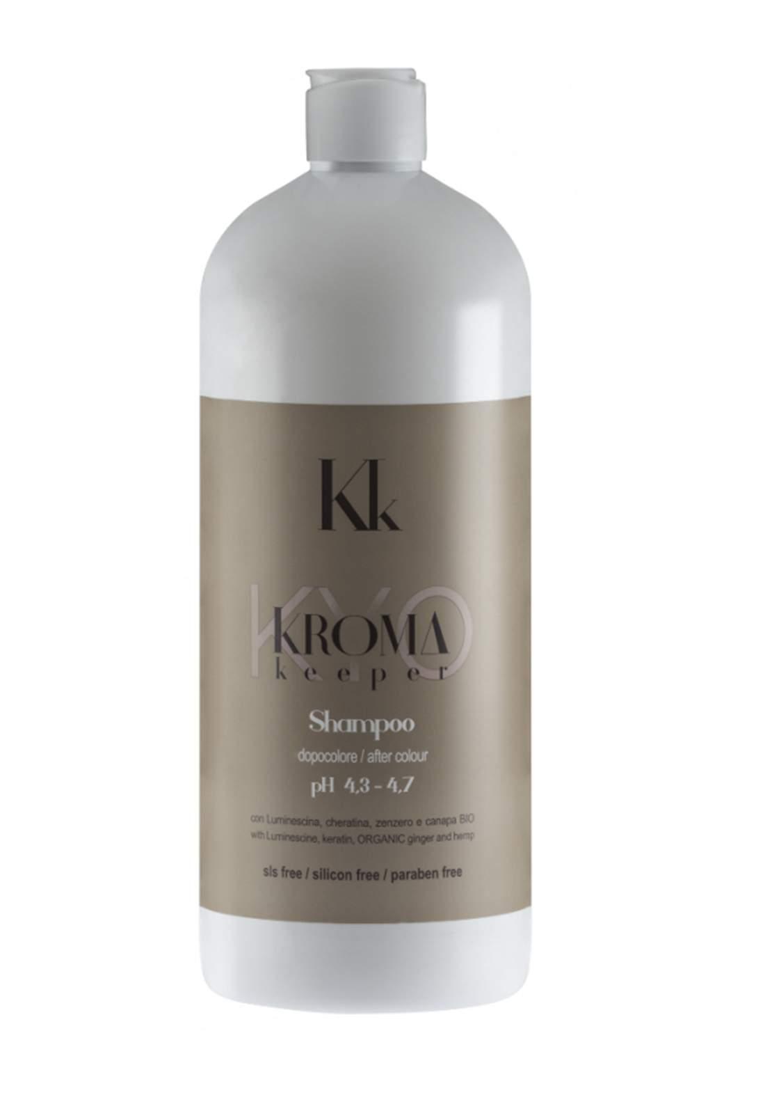 Kyo Kroma Shampoo 250 ml - White شامبو مثبت ألوان