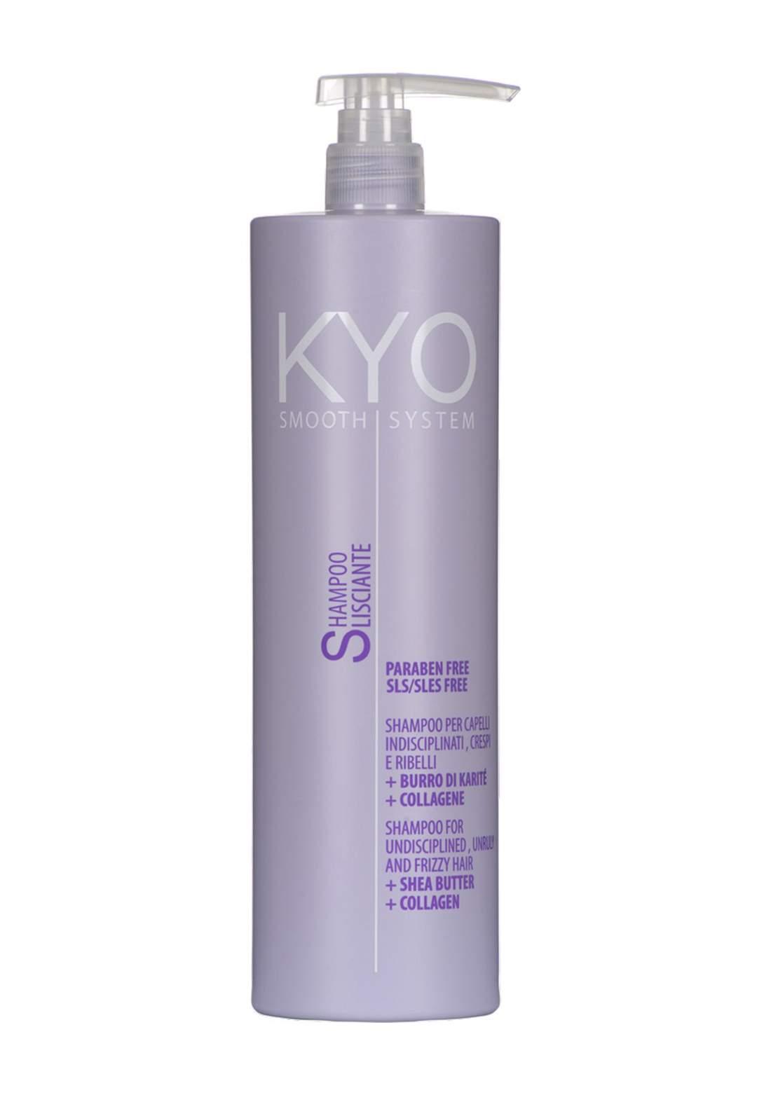 Kyo Styling Spray KYSM07 200 ml - Purple سبري منعم للشعر
