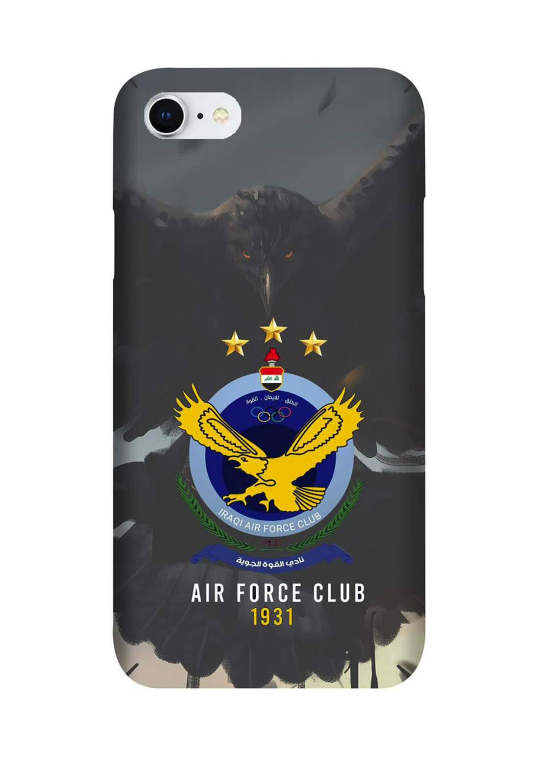 Protective Cover For iphone 6 حافظة موبايل