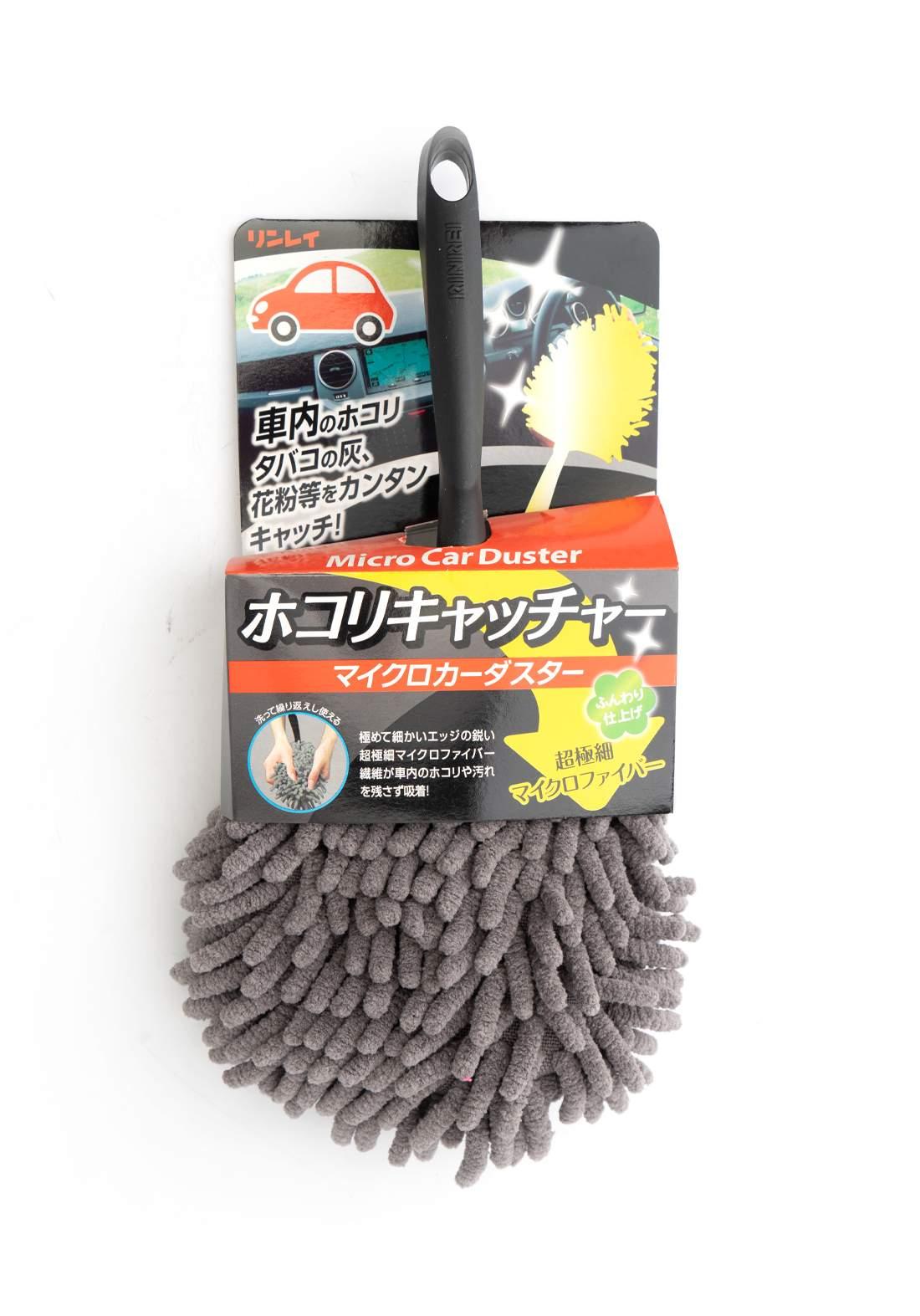 Rinrei 965284 Dust Catcher Gray 107 g قطعة قماش لغسيل السيارات