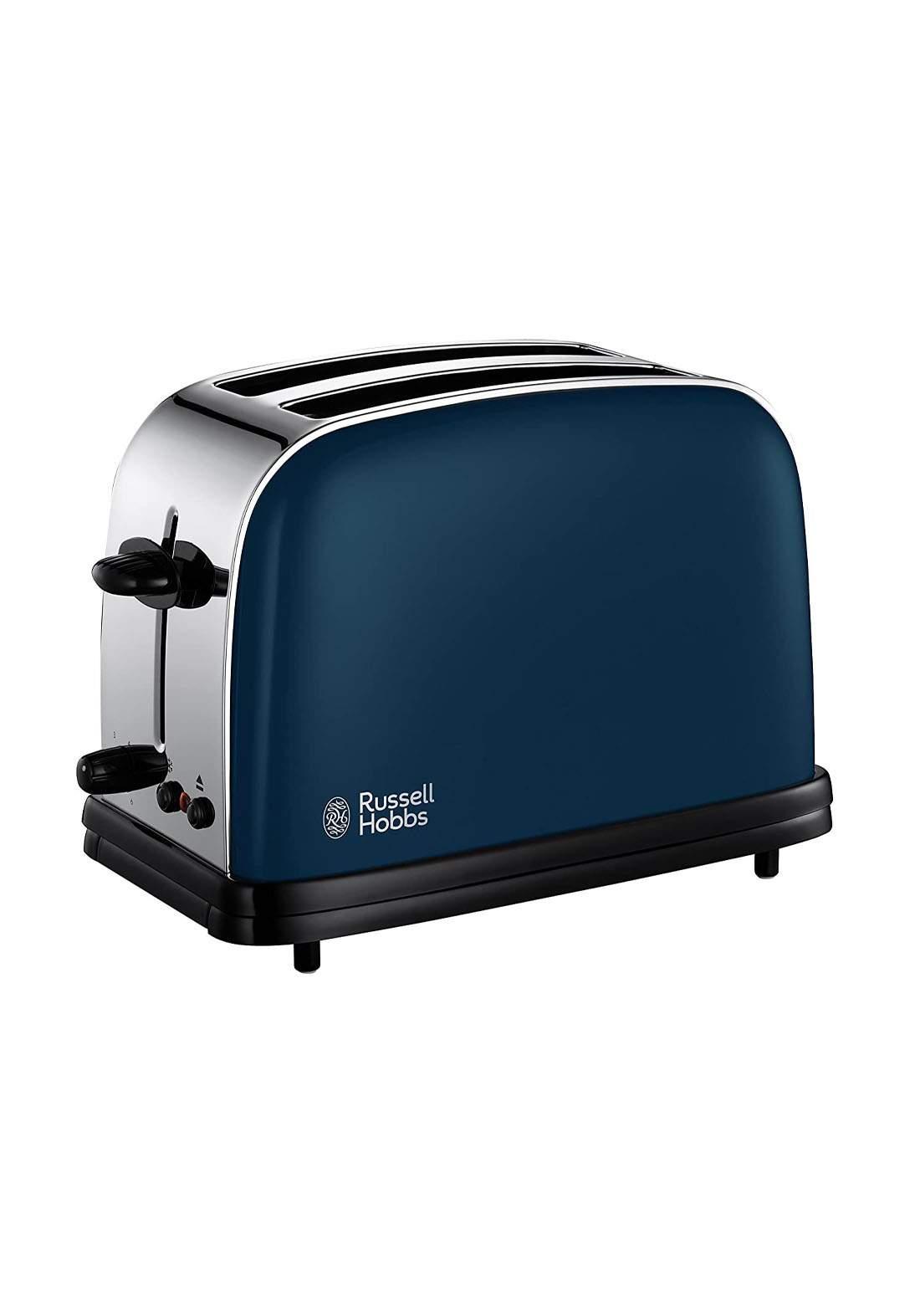 Russell hobbs 18958  Toaster blue  تويستر