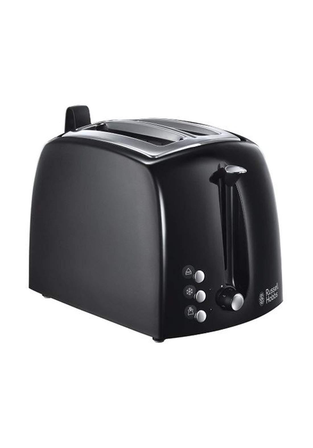 Russell hobbs 22601 Toaster محمصة