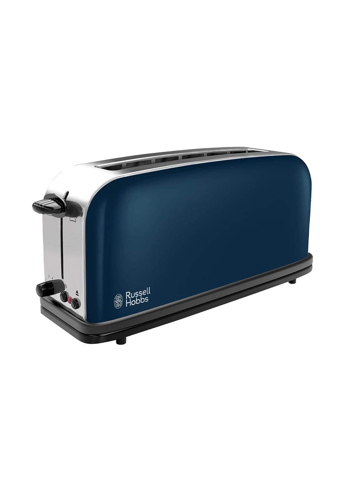 Russell hobbs 21394 Toaster محمصة