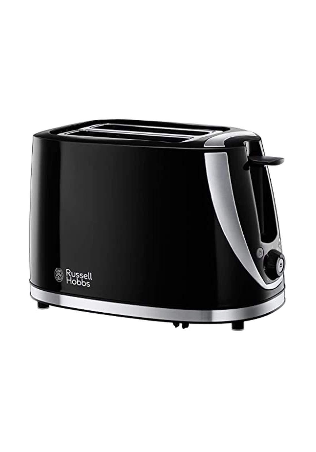 Russell hobbs 21410 Toaster محمصة