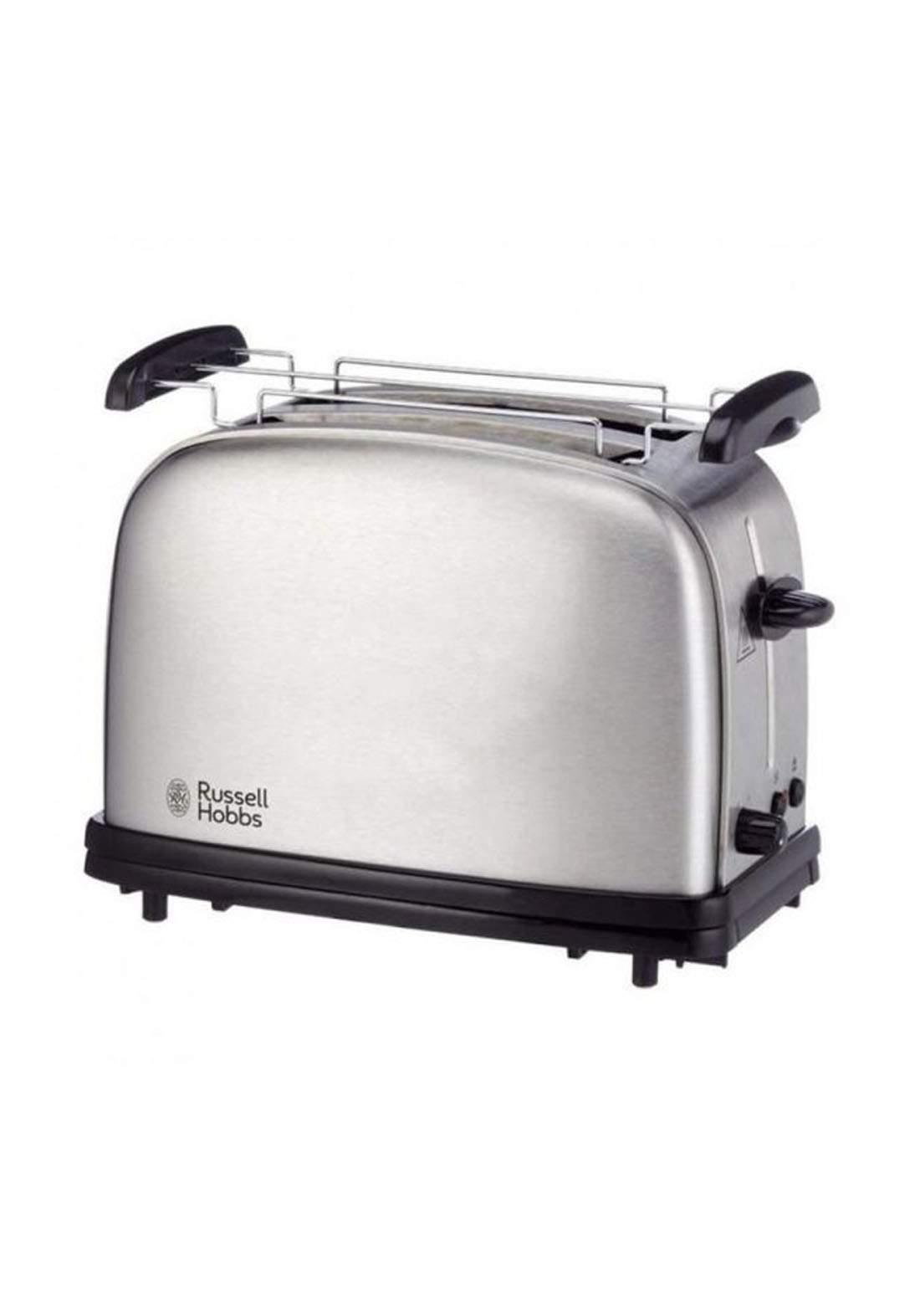Russell hobbs 20700 Toaster محمصة