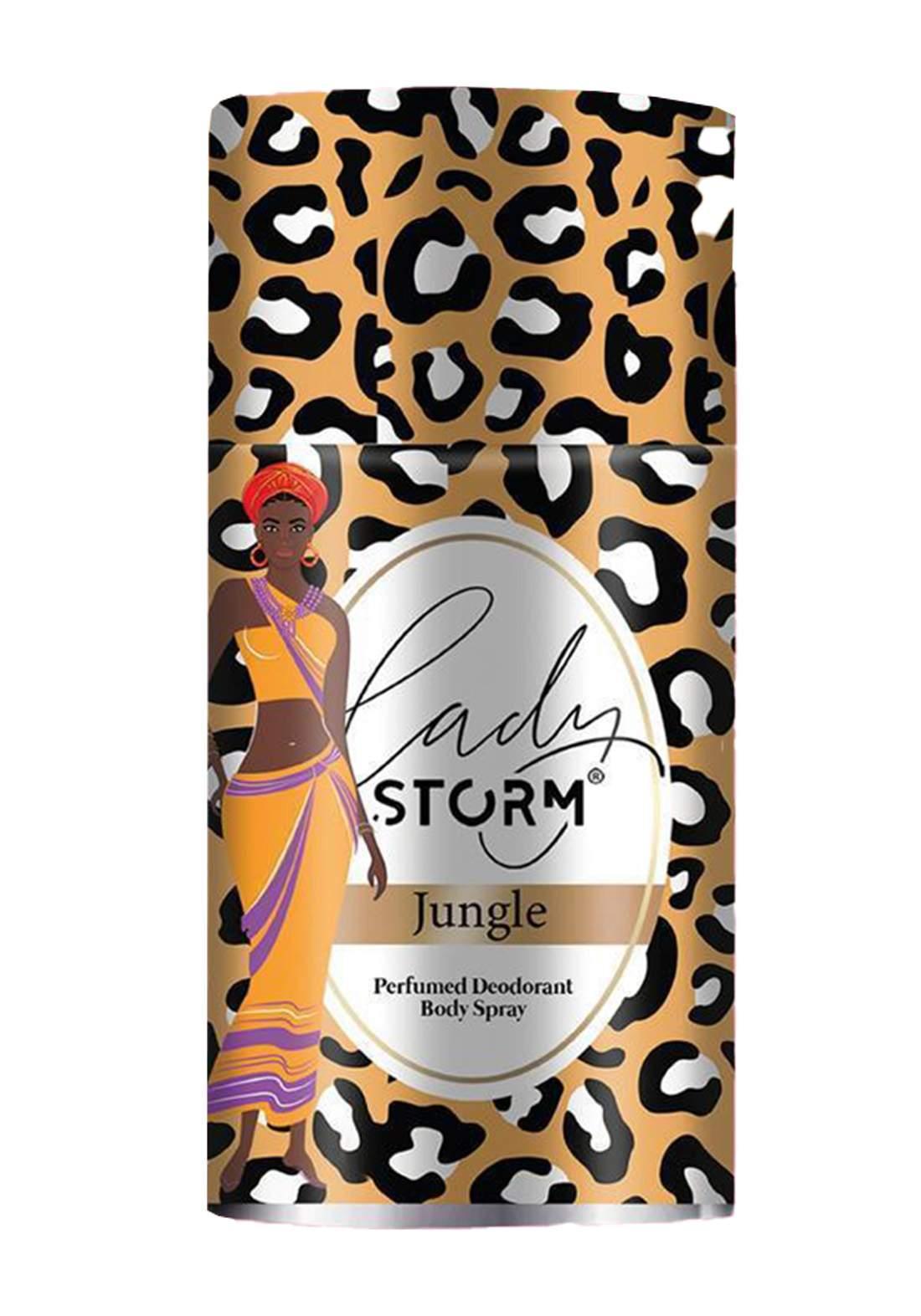 Storm Lady Perfumed Deodorant Body Spray -Jungle 250ml  مزيل العرق للنساء