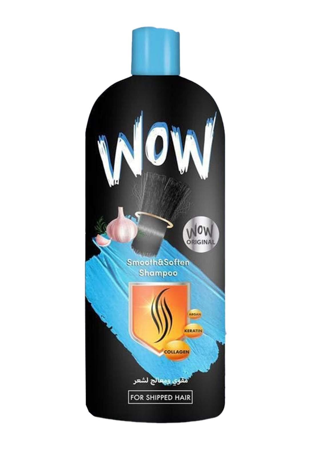 Wow Smooth & Soften Shampoo Hair شامبو للشعر