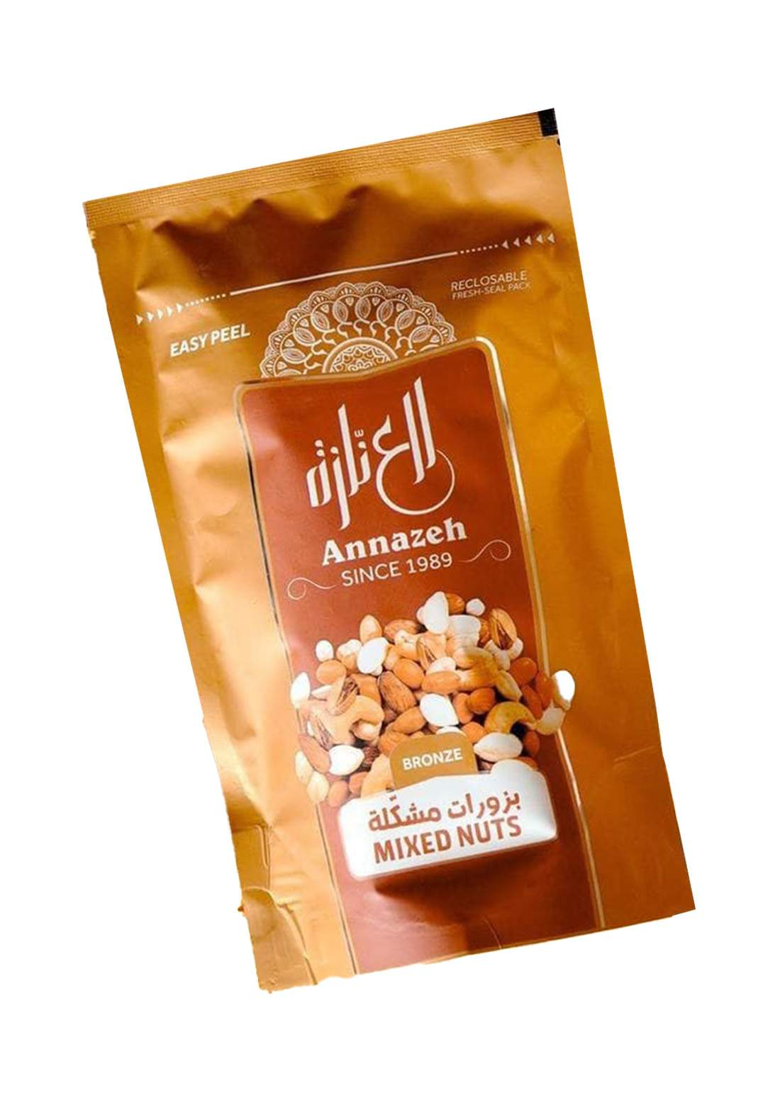 Al-Annazeh Mixed Nuts 250g-Bronze مكسرات