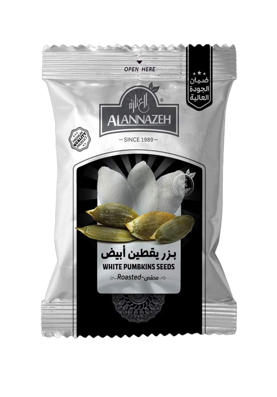 Al-Annazeh White Pumpkin Seeds Nuts 90g بزر يقطين ابيض