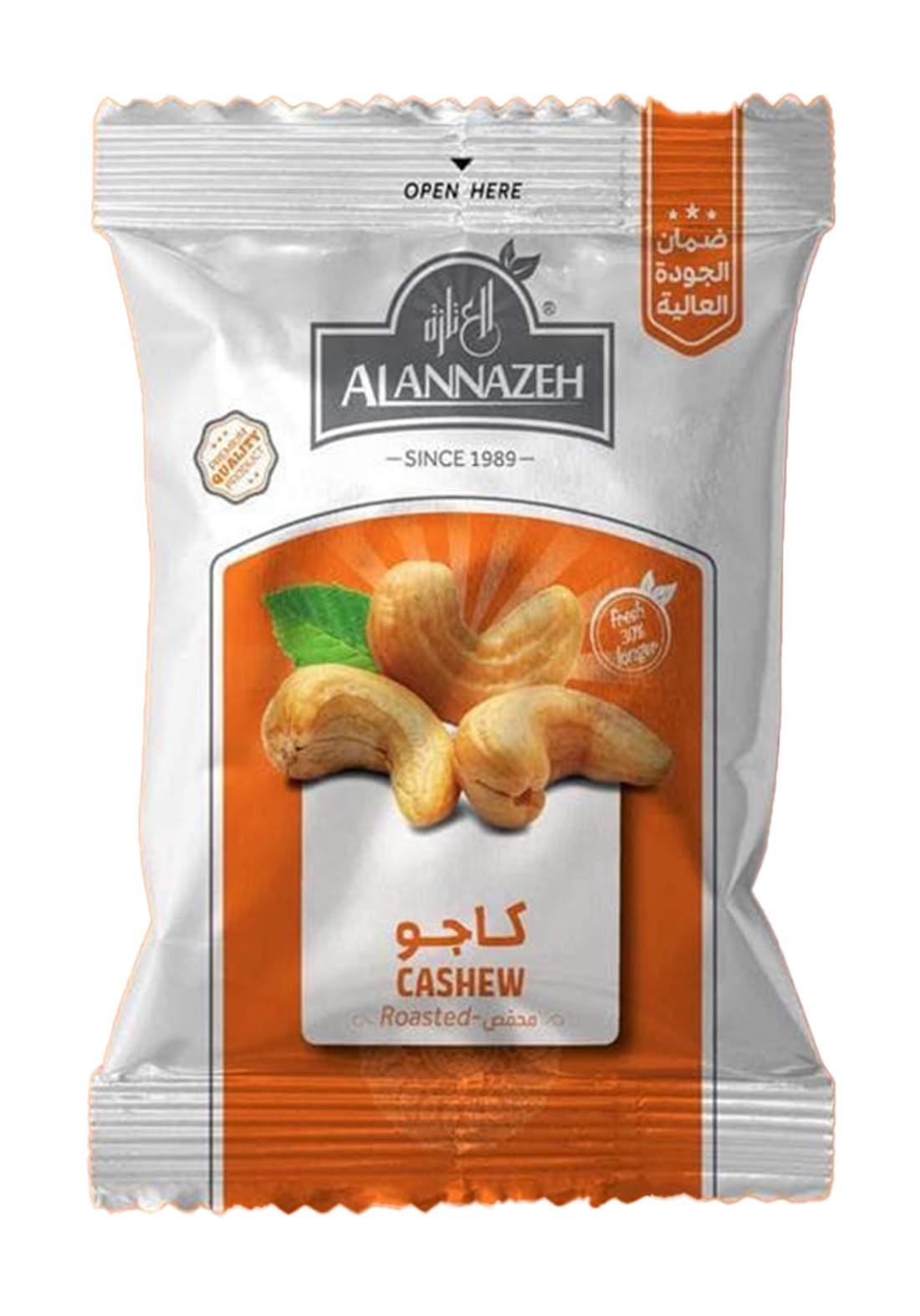 Al-Annazeh Cashew Nuts 90g كاجو