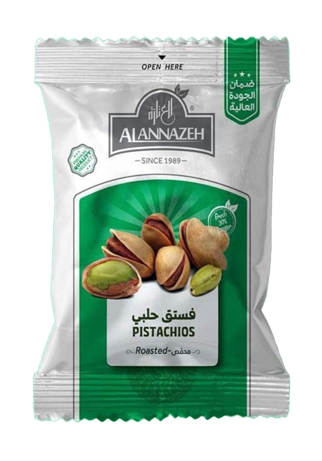 Al-Annazeh Halabi Pistachio Nuts 90g فستق حلبي