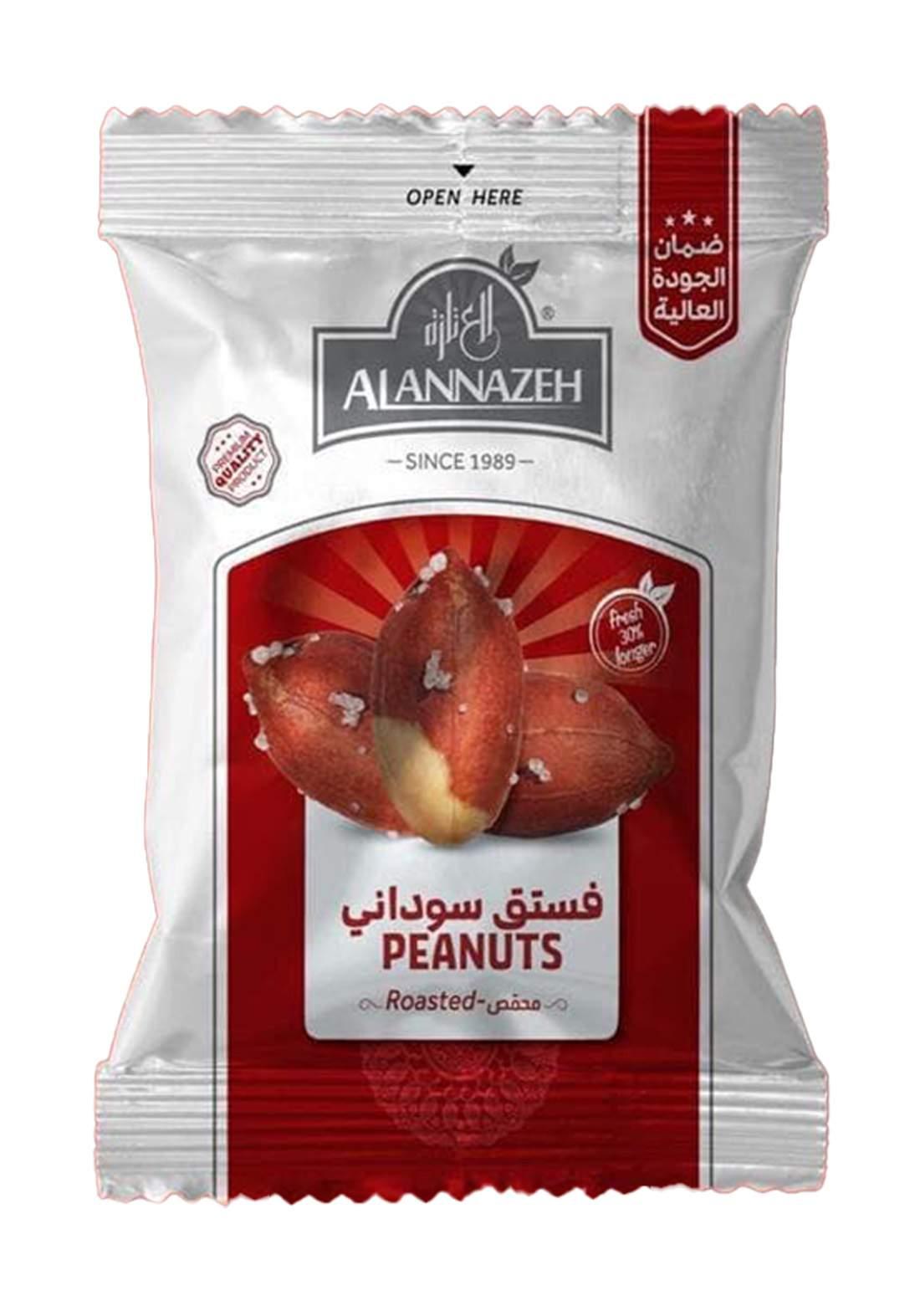 Al-Annazeh Sudanese Pistachio Nuts 90g فستق سوداني