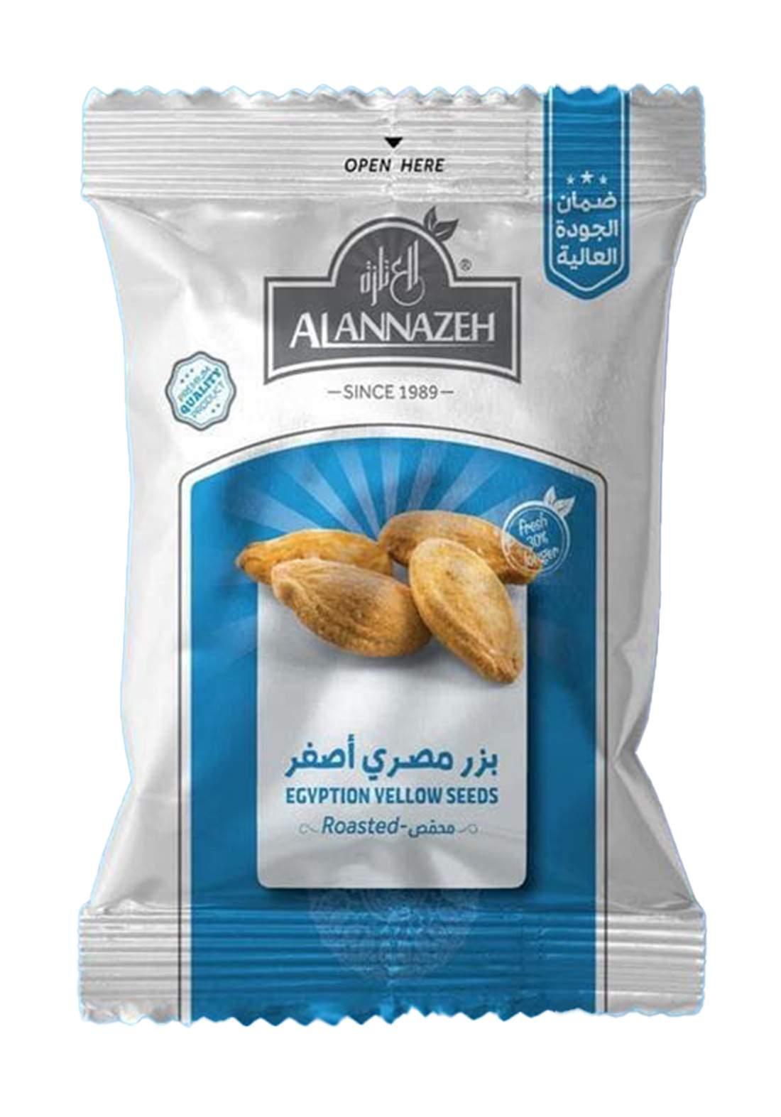 Al-Annazeh Yellow Egyptian Seeds Nuts 90g بزر مصري اصفر