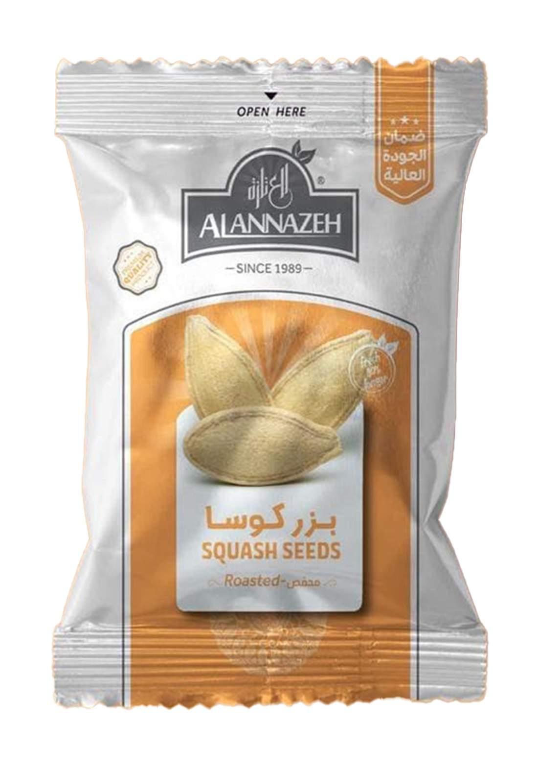 Al-Annazeh Zucchini Seeds Nuts 90g بزر كوسا