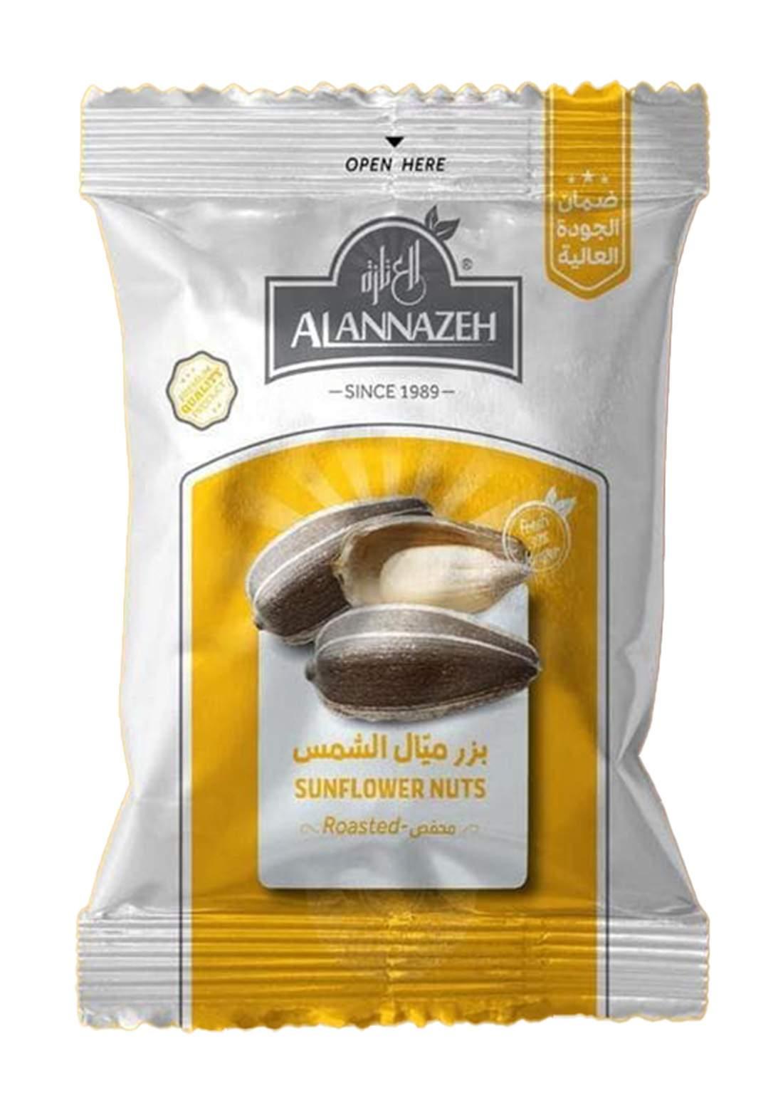 Al-Annazeh Mayal Shams Seeds Nuts 90g بزر ميال الشمس