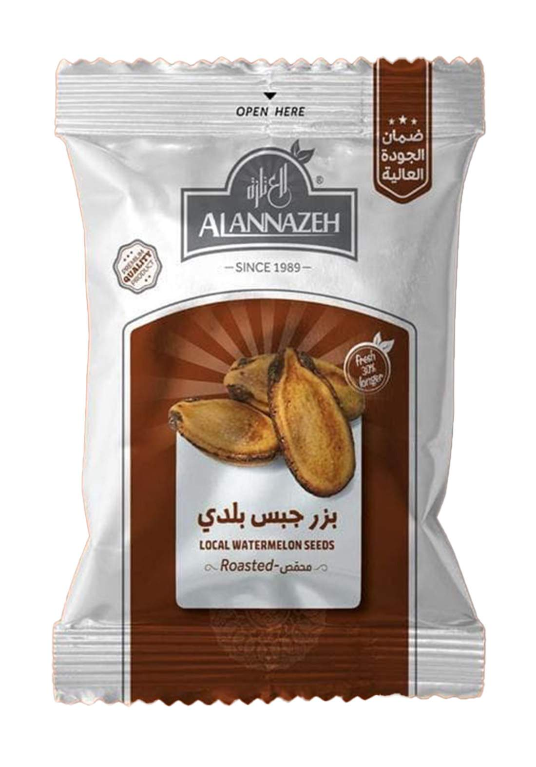 Al-Annazeh Baladi Gypsum Seeds Nuts 90g بزر جبس بلدي