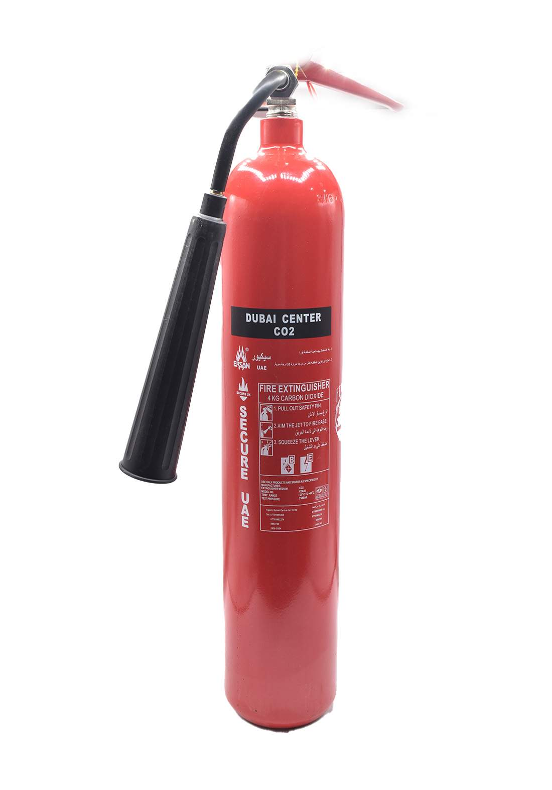 SamaAlRaya CO2 Fire Extinguisher 4Kg مطفأة حريق
