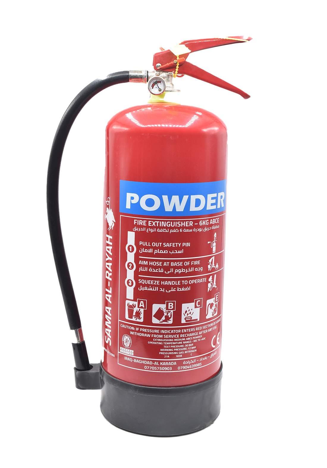 SamaAlRaya Powder Fire Extinguisher 6Kg مطفأة حريق باودر