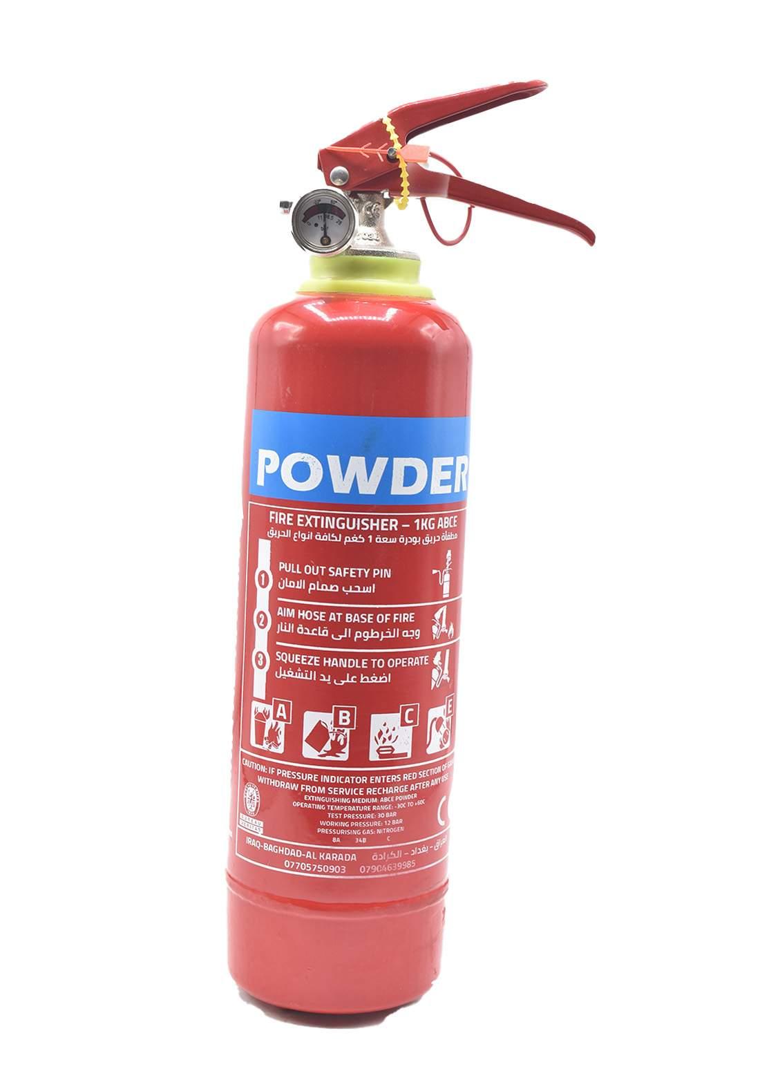 SamaAlRaya Powder Fire Extinguisher 1Kg مطفأة حريق باودر