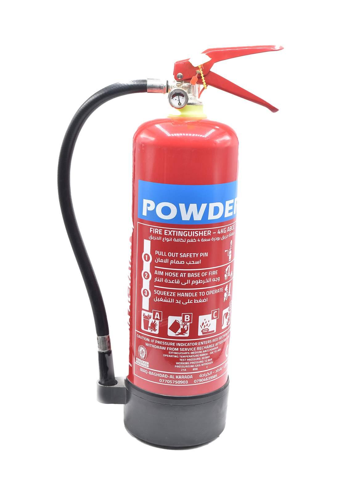 SamaAlRaya Powder Fire Extinguisher 4Kg مطفأة حريق باودر