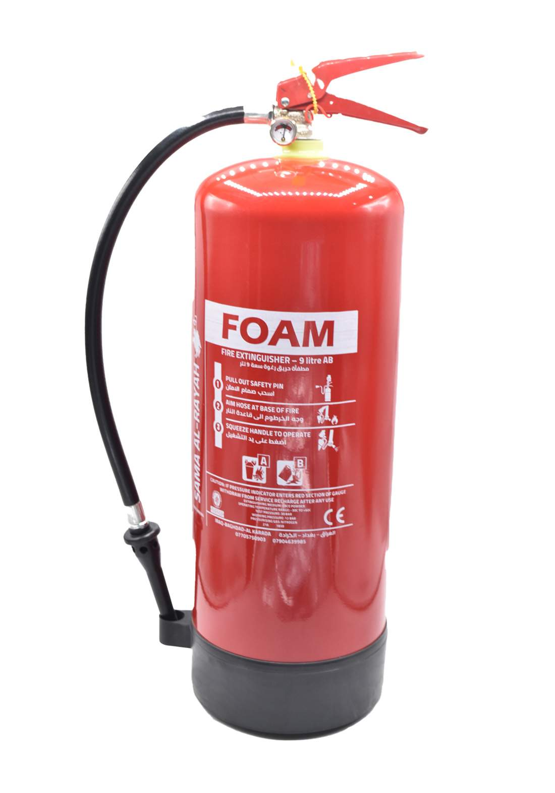 SamaAlRaya Foam Fire Extinguisher 9Kg مطفأة حريق