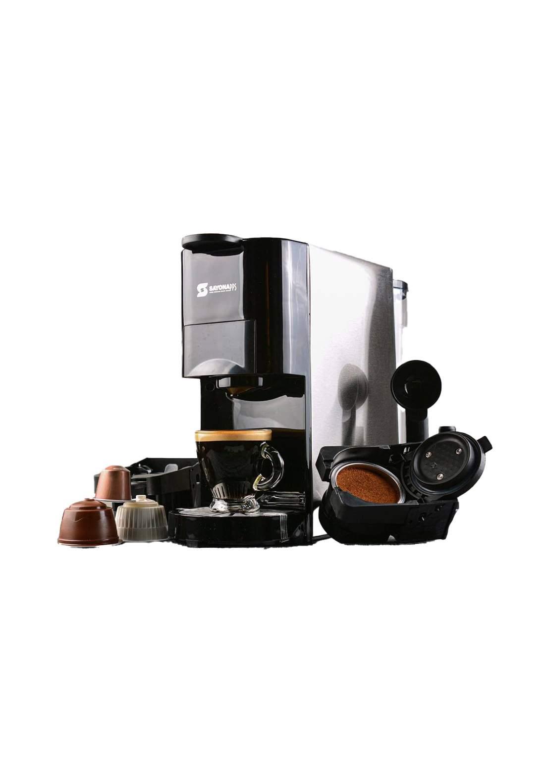 Sayona 4385  Coffee Machine 1450 Watt ماكنة صنع قهوة