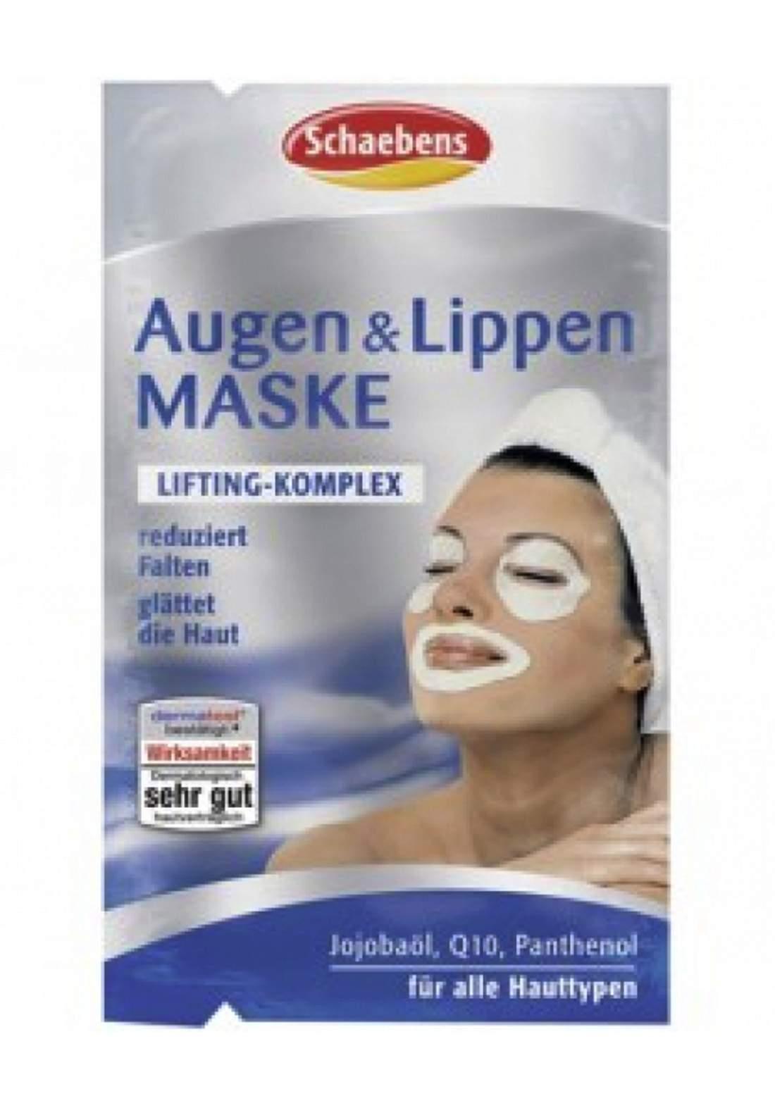 Schaebens German Anti-Wrinkle Mask Around The Eyes And Lip Area قناع  مضاد للتجاعيد حول العينين ومنطقة الشفاه