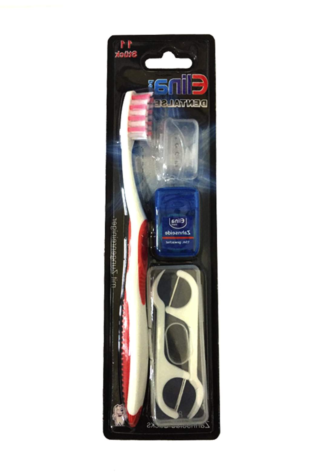 Elina-Med German Integrated Care Toothbrush فرشاة اسنان