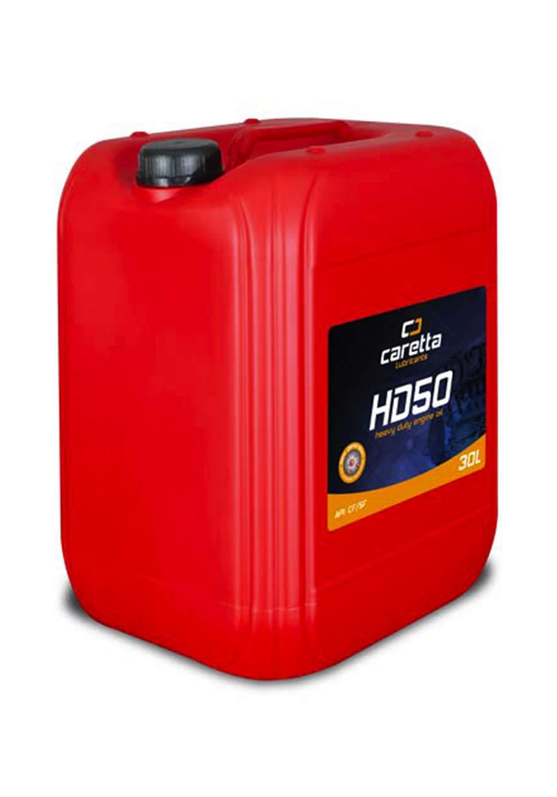Caretta HD50 Engine Oil 30L زيت محرك