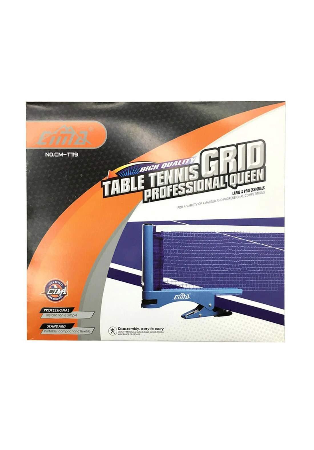 Cima Table Tennis Grid Folding Type شبكة منضدة