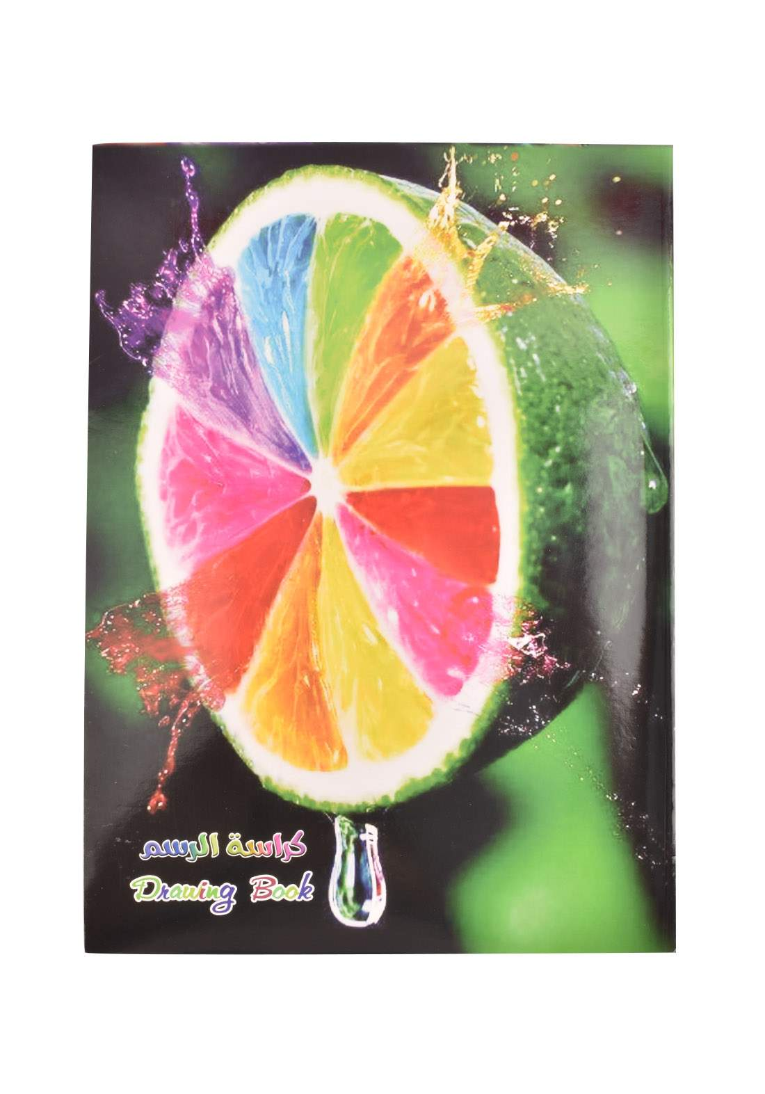 Arabic Drawing Book With A Drawing - Colored Lemon - 100 Sheets دفتر رسم 100 ورقة