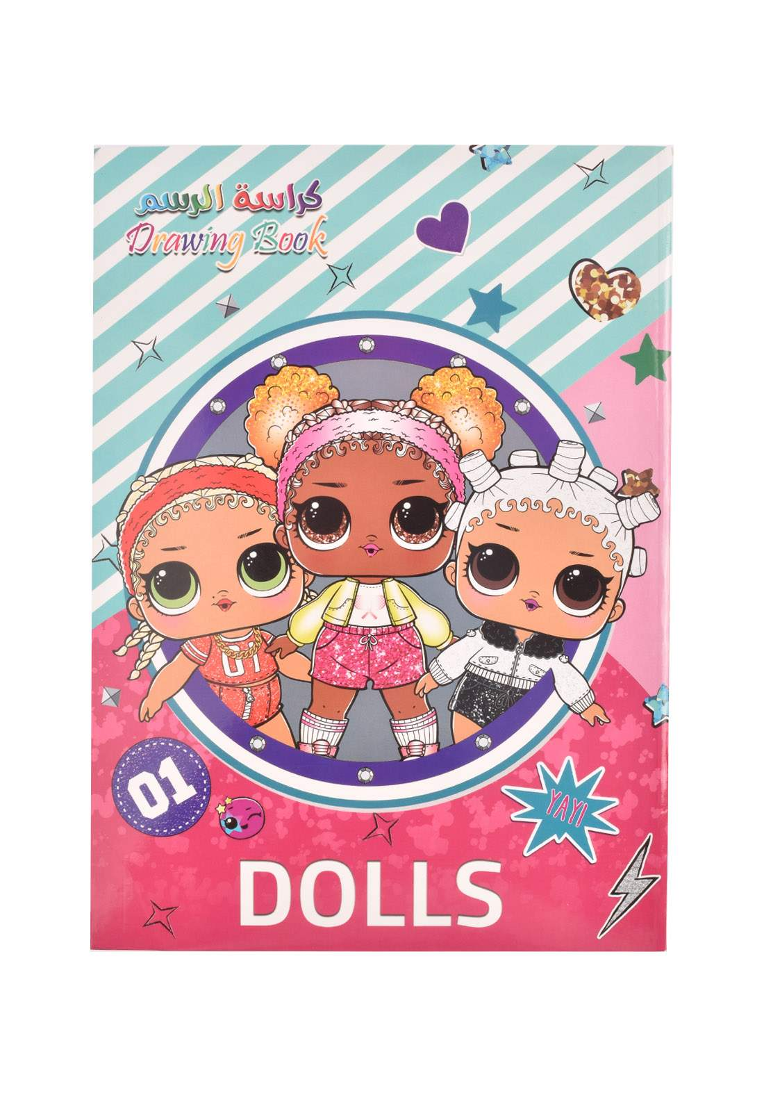Arabic Drawing Book With A Drawing - Dolls - 100 Sheets دفتر رسم 100 ورقة