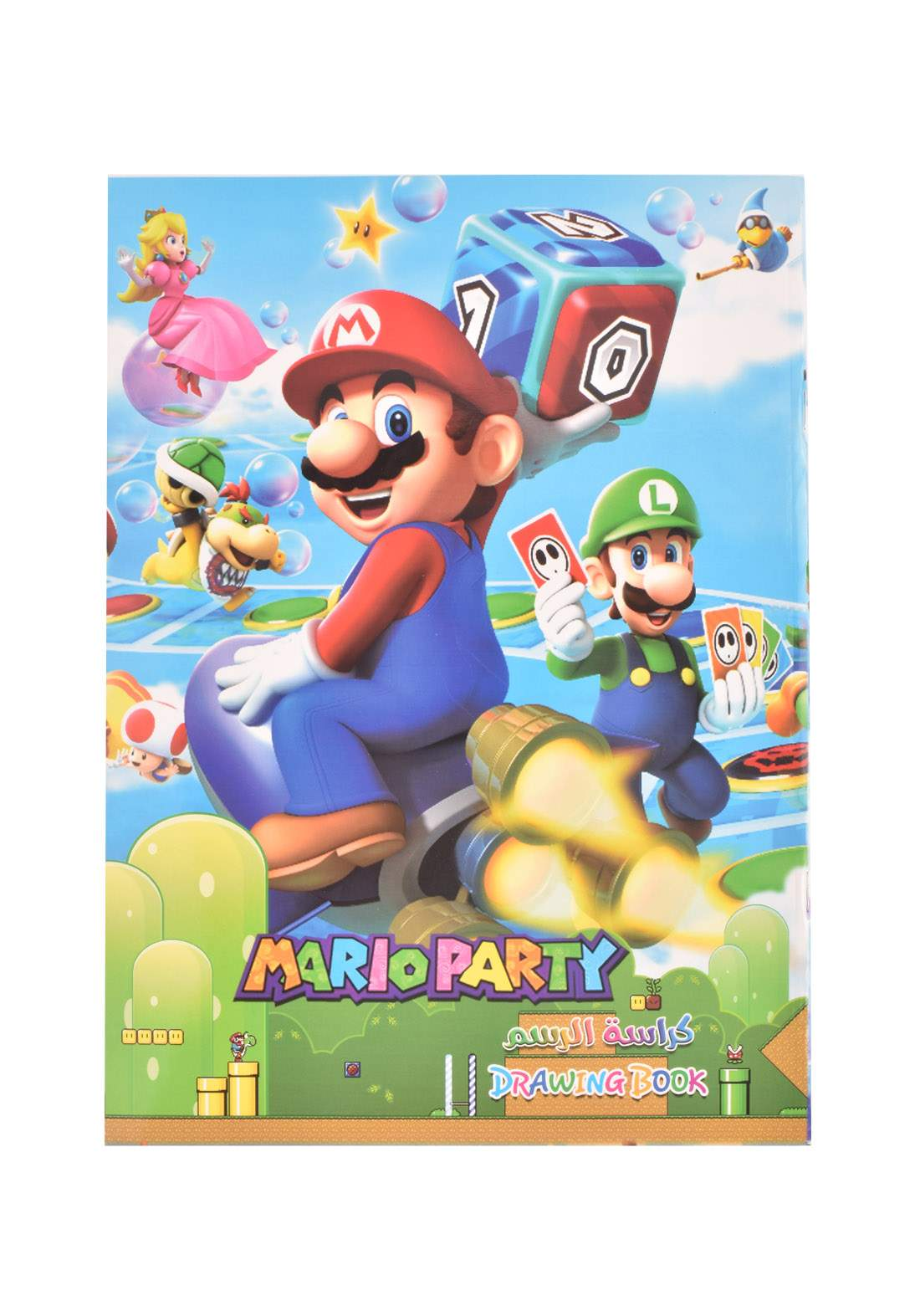 Arabic Drawing Book With A Drawing - Mario - 100 Sheets دفتر رسم 100 ورقة