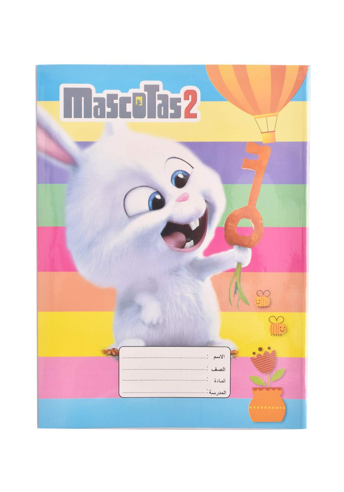 Arabic Copybook Book With A Drawing -Rabbit with a key- 60 Sheets دفتر مطري  60 ورقة
