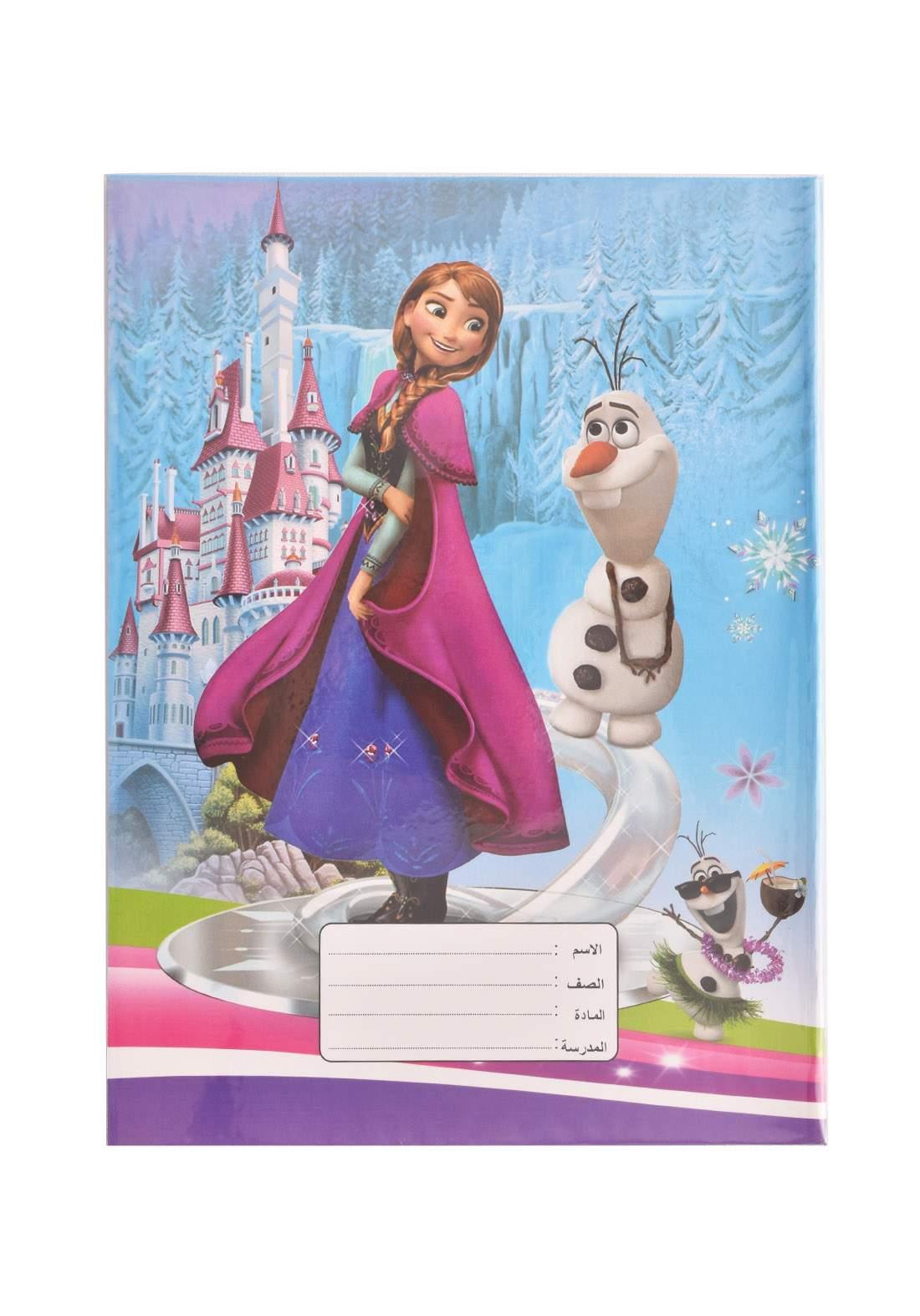 Arabic Copybook Book With A Drawing - Elsa- 60 Sheets دفتر مطري  60 ورقة