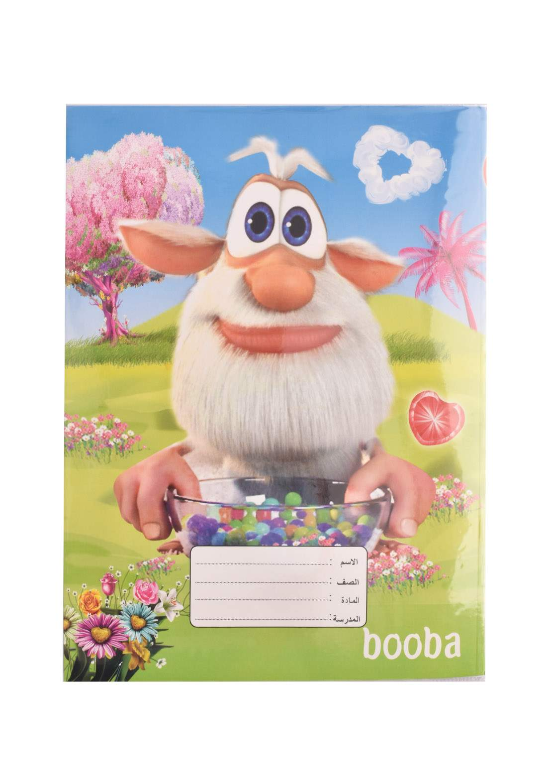 Arabic Copybook Book With A Drawing - Booba- 60 Sheets دفتر مطري  60 ورقة