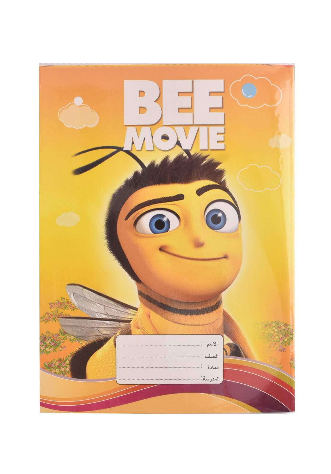 Arabic Copybook Book With A Drawing - Bee Movie - 60 Sheets دفتر مطري  60 ورقة