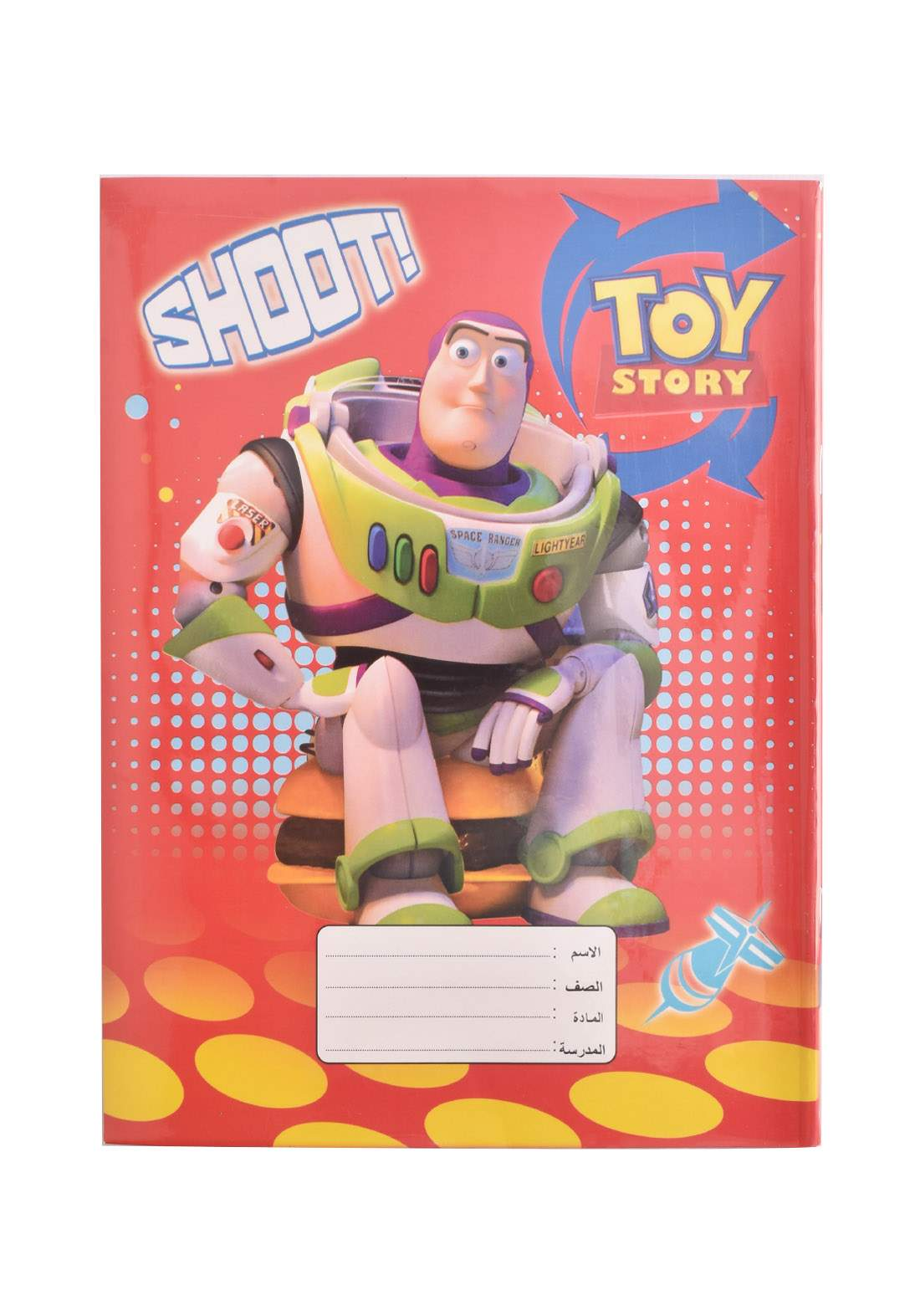 Arabic Copybook Book With A Drawing - Toy Story - 60 Sheets دفتر مطري  60 ورقة