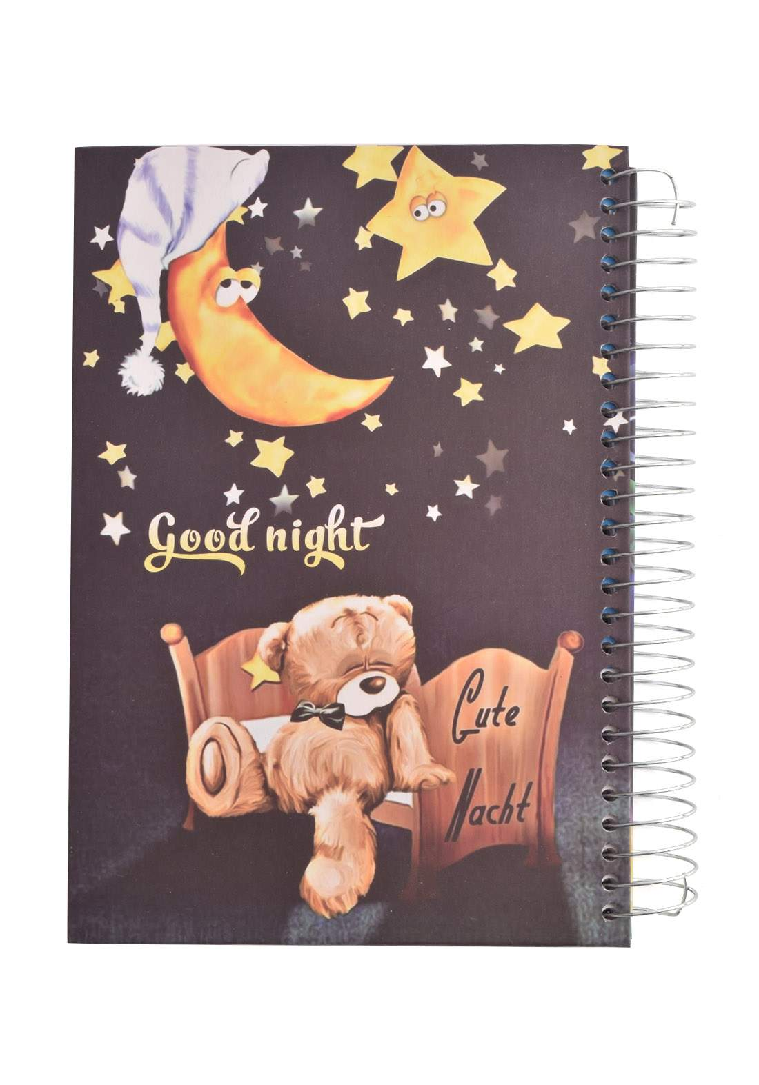 Arabic Spiral Copybook With A Drawing - Bear - 200 Sheets دفتر  200 ورقة
