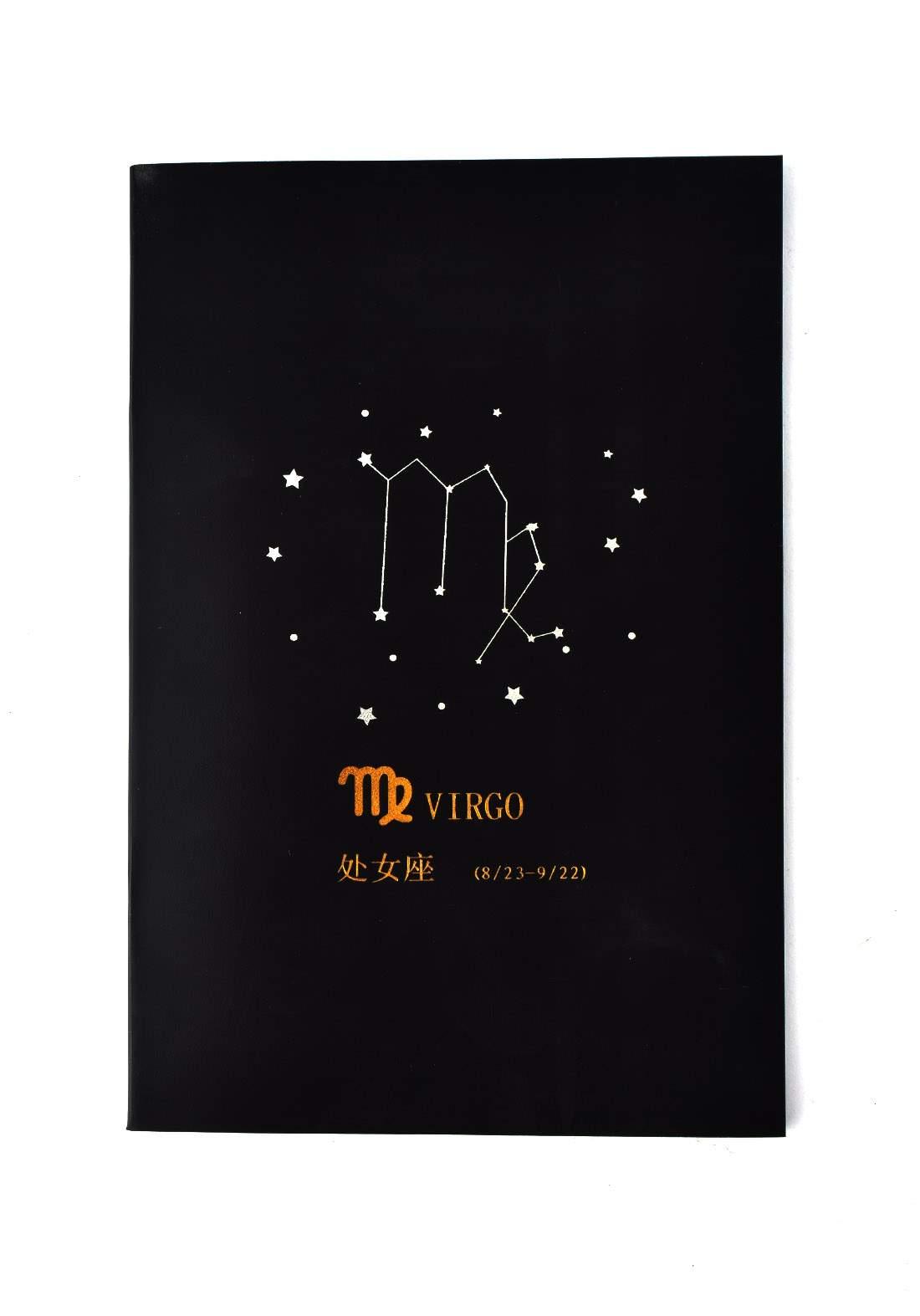 Big Black Drawing Book 24 Sheets-Virgo دفتر رسم اسود كبير بطبعة برج العذراء