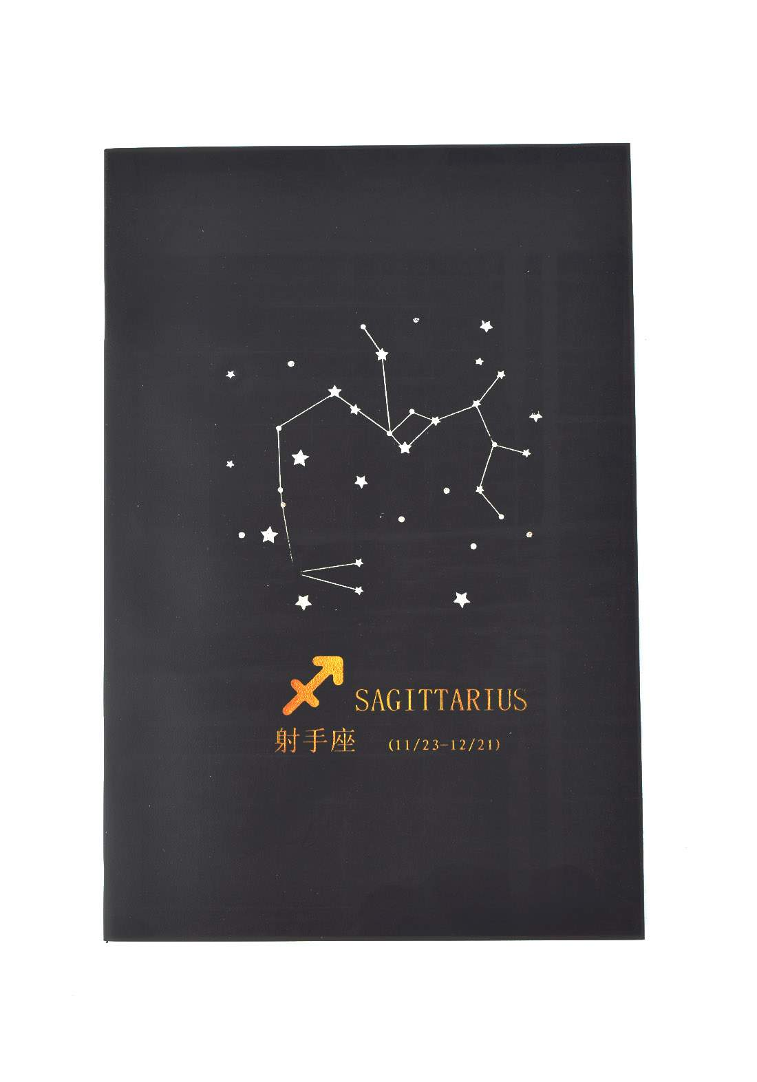 Big Black Drawing Book 24 Sheets-Sagittarius دفتر رسم اسود كبير بطبعة برج القوس