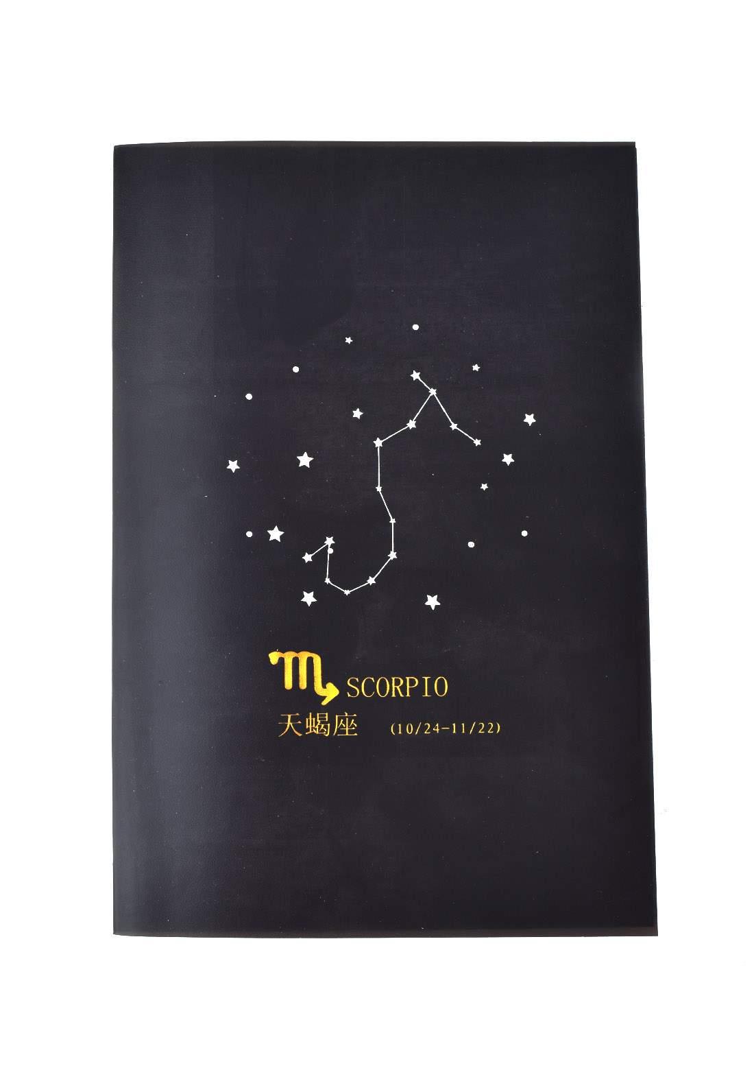 Big Black Drawing Book 24 Sheets-Scorpio دفتر رسم اسود كبير بطبعة برج العقرب