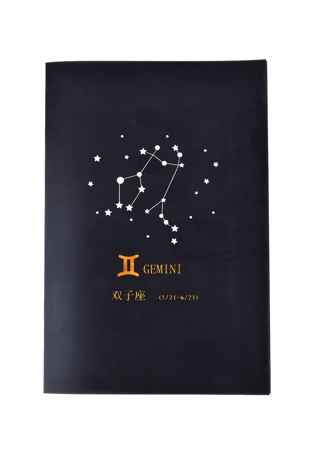 Small Black Drawing Book 24 Sheets-Gemini دفتر رسم اسود صغير بطبعة برج الجوزاء