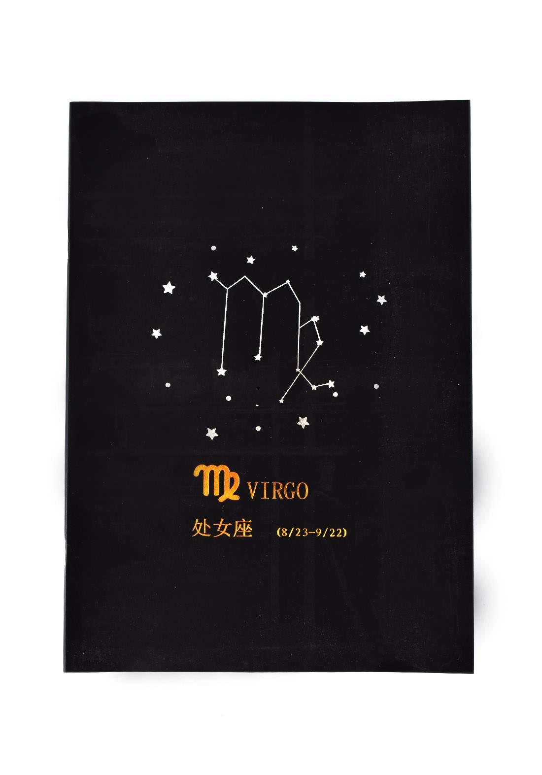 Small Black Drawing Book 24 Sheets-Virgo دفتر رسم اسود صغير بطبعة برج العذراء