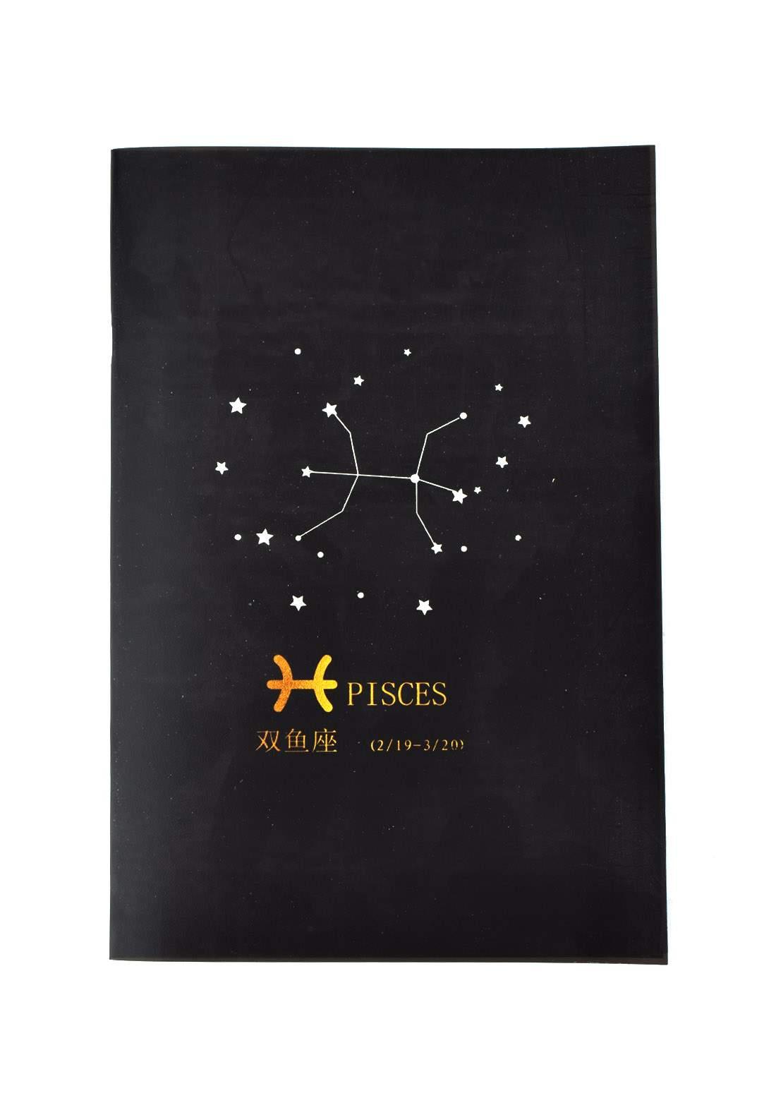 Small Black Drawing Book 24 Sheets-Pisces دفتر رسم اسود صغير بطبعة برج الحوت