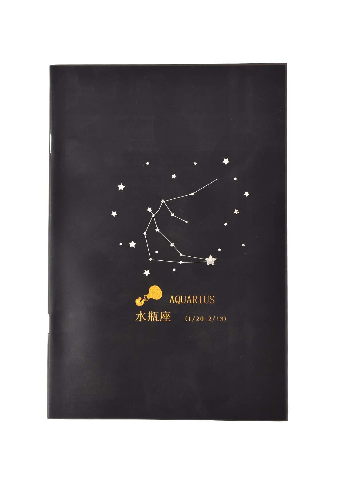 Small Black Drawing Book 24 Sheets-Aquarius دفتر رسم اسود صغير بطبعة برج الدلو