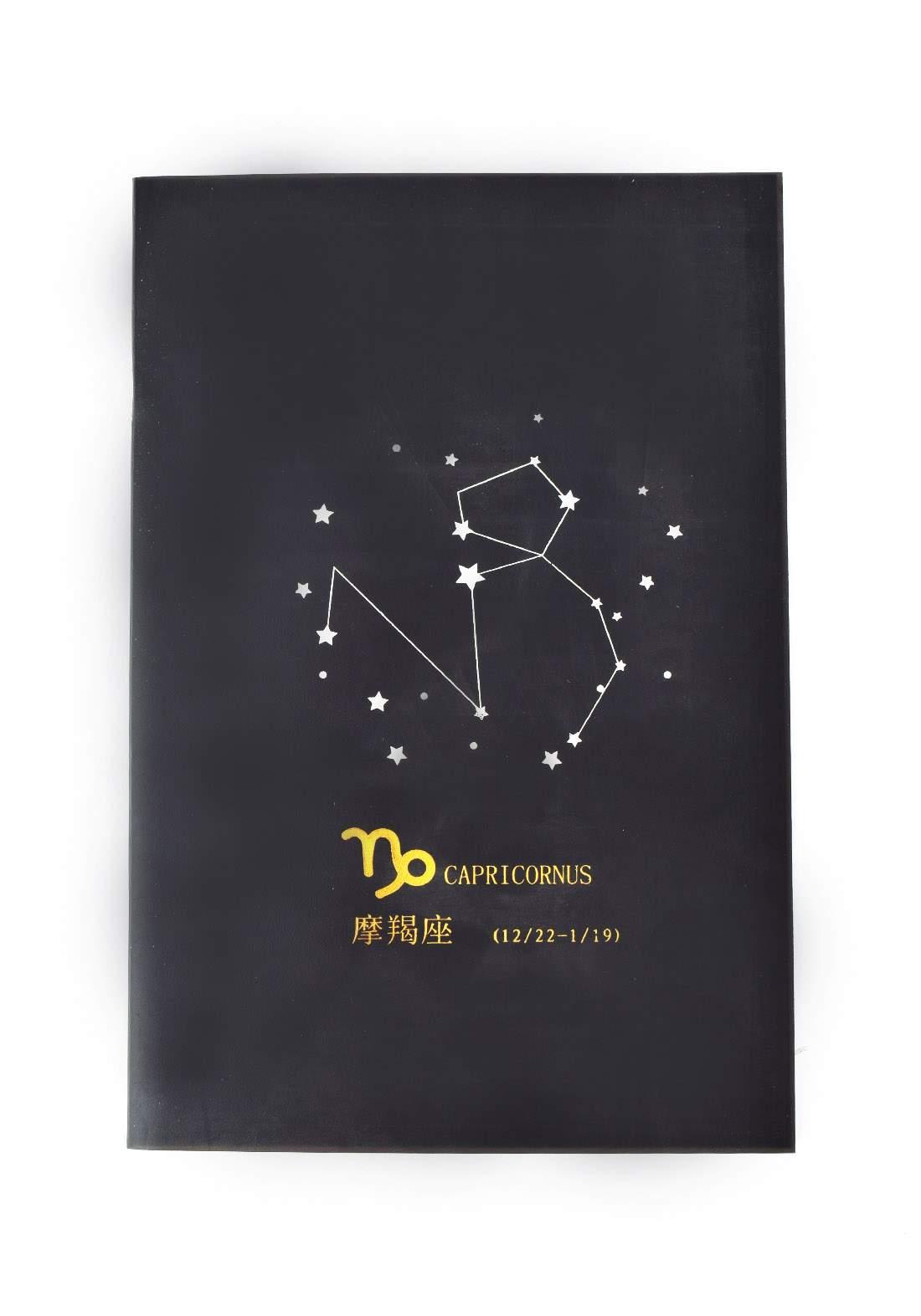 Small Black Drawing Book 24 Sheets-Capricornus دفتر رسم اسود صغير بطبعة برج الجدي